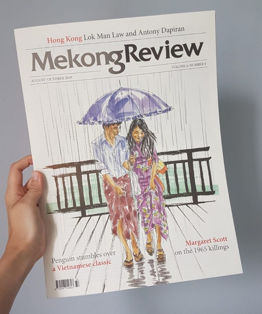 Mekong Review - Literature, Politics & Culture in Southeast Asia